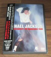 MICHAEL JACKSON Japan PROMO issue DVD obi OFFICIAL Dangerous Tour MORE MJ listed