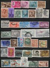 India 1951 - 63 Scott's#274 - 375 (38 Different Stamps) Cat$20+ 4 Views