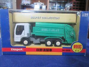 Diapet Hino Sanitary Garbage Refuse Truck DK-5009 1:55 Scale Diecast Metal