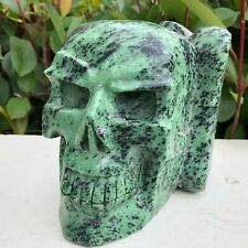 MZB555 Natural Red And Green Treasure Crystal Skull Carved Specimen Healing