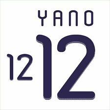 Yano 12. Japan Away football shirt 2010 - 2011 FLEX NAMESET NAME SET PRINT