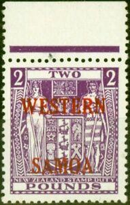 Western Samoa 1955 Brt Purple SG235 Fine Lightly Mtd Mint