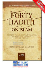 Forty Hadith On Islam By Imam Abu Bakr Al-Ajurri Islamic Muslim Book Gift Ideas