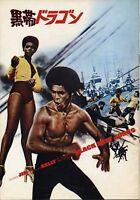 MEN'S T SHIRT Black Belt Jones classic 70s film kung fu japanese version movie