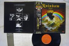 BLACKMORE'S RAINBOW RISING OYSTER/POLYDOR 20MM 9226 Japan OBI VINYL LP
