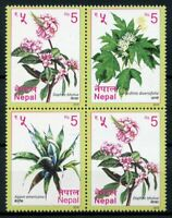 Nepal Flowers Stamps 2019 MNH Biodiversity Agave Aloe Plants Nature 4v Block