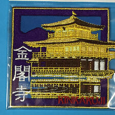 F/S Kyoto Kinkakuji Temple Golden Pavilion Embroidery Patch from Kyoto Japan