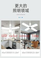 LED folding garage light intelligent four-leaf light 60W LED radar sensor light