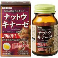 JAPAN ORIHIRO Nattokinase  Daily Health  Support Supplement 60 Tablet Free ship