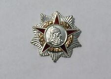 Albania Order of Skenderbeg 2nd Class Communist era