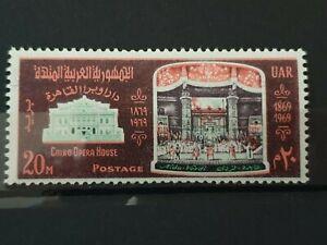 Egypt  1969 Cairo Opera House Centenary 1 stamp set MNH