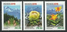 Kyrgyzstan 2019 Flowers 3 MNH stamps