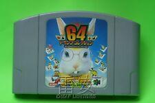 Trump Collection Alice no Waku Waku World  NUS-NTCJ-JPN Nintendo 64 N64 Japan
