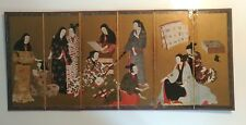 Miniature matsu-ura screens/ Trèsor National Japon