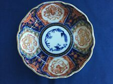 Antique Japanese Imari Porcelain Bowl Dish