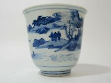 CHINESE PORCELAIN CUP #3-3