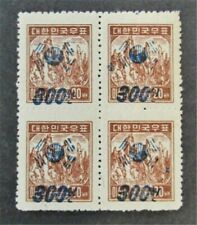 nystamps Korea Stamp # 177B Mint OG NH $75