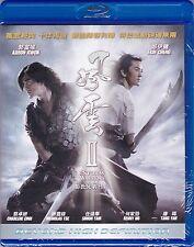 The Storm Warriors (2009) Blu-Ray [Region A] English Subs Aaron Kwok Ekin Cheng