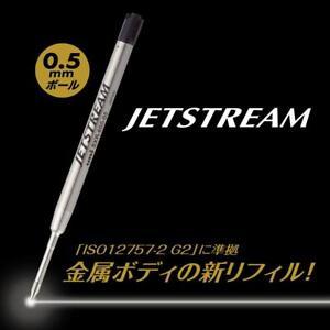 Uni SXR-600-05 0.5mm Black JETSTREAM PRIME Single-color Ballpoint Refill