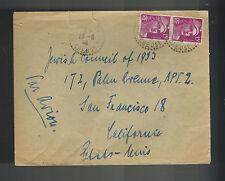1946 France cover to Jewish Council San Francisco CA USA Judaica