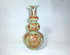 Celadon Vase China um 1800