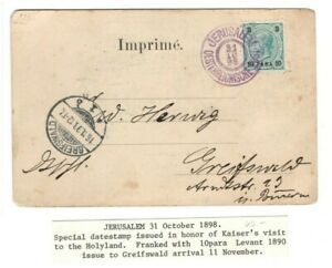 Palestine 1898 Kaiser Visit to The Holyland Postcard.
