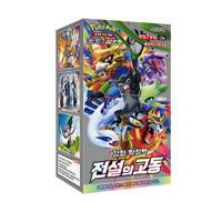 Pokemon Sword & Shield Legendary Heartbeat Booster Box 20Pack Korean Ver.