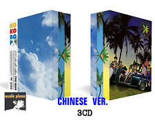 EXO 4th CHINESE ALBUM [ THE WAR ] 3 VER.CD+PHOTO CARD+BOOKLET