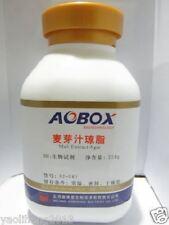 100G Dehydrated Malt Extract Agar (MEA)