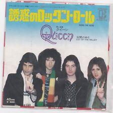 Queen-Now Im Here vinyl single Japan