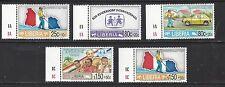 LIBERIA - B26 - B30 - MNH - 1995 - CHRISTIAN ASSN BLIND & SOS CHILDREN'S VILLAGE