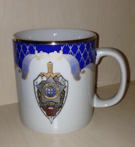 Porcelain Coffee Mug Russia Foreign Intelligence Service Russian Spy PGU KGB SVR