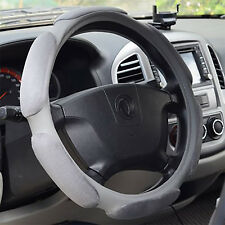 Soft Suede Memory Foam with PU Leather Car Steering Wheel Cover - Gray S