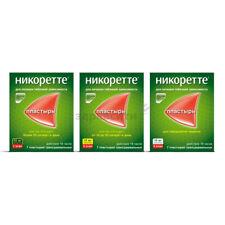 Nicotine Nicorette Patches, Stop Smoking Aid, Step 1,2,3, anti-smoking patches