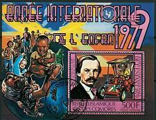 COMORO ISLANDS - COMORE - BF - 1979 - Anno internazionale del bambino