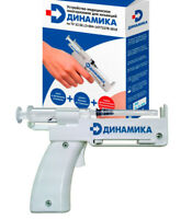 Syringe gun reusable medical device for self Dinamica