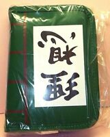 Loot Anime Crate Exclusive Bungo Stray Dogs Pouch NEW Never Opened