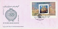 PALESTINIAN AUTHORITY 1996 50 YEARS ARAB LEAGUE S/SHEET FDC