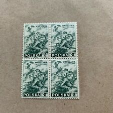 Poland 1945- Issue in Exile block 4 Scott #3KB1 MNH