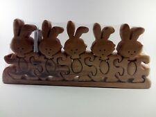 RABBITS - 3D - EDUCATIONAL - PUZZLE - WOOD - TOY