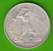 Sowjetunion 50 Kopeken 1924 Silber fast vz nswleipzig
