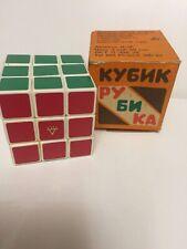 Vintage USSR Rubik's Cube & Original Paper Box  1985