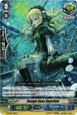 1x Cardfight!! Vanguard Rough Seas Banshee - G-TD08/018EN - RRR Moderate Play