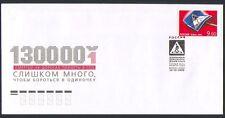 Rusia 2009 Seguridad Vial/transporte/Motoring/prevención de accidentes FDC 1v (n32860)