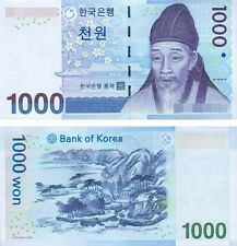 South Korea 1000 Won X5 Pick 54 2007 Banknotes UNC Uncirculated P-54 Registered