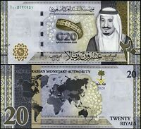 Saudi Arabia 20 Riyals  2020 P-New  Commemorative G20 NEW-UNC