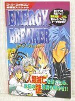 ENERGY BREAKER Guide Nintendo Super Famicom Book KB15*