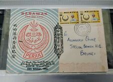 three holes, 1963 Malaysia Sarawak Private FDC Perak Sultan Coronation 2v stamp