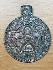 Antique Bronze Copper Mother of God Jesus Christ 12 Apostles Religious Icon