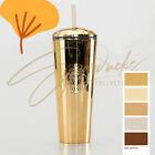 Starbucks China 2021 Tumbler 50 Anniversary Polished Gold Plastic 24oz Straw Cup